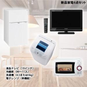 rig-rent-091