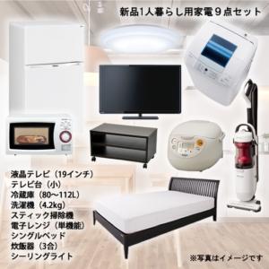 rig-rent-092