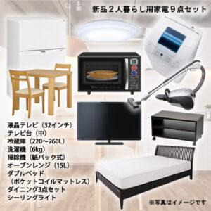 rig-rent-093
